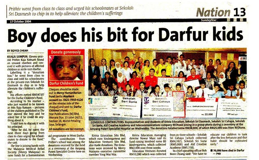 Boy Does He Habbit for Daffur Kids